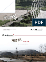 Footbridge (Gabion) Construction Manual by WZQ (HK)