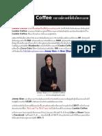 รู้จัก Luckin Coffee แบรนด์กาแฟที่เติบโตแรงมากในประเทศจีน.docx
