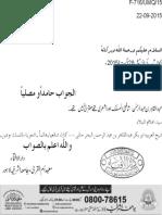 Sheikh Abdul Qahir Jurjani -- Jamia Ashrafia