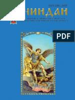 Lučindan br 36.pdf