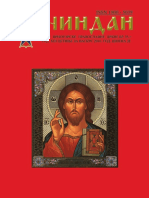 Lučindan br 35.pdf