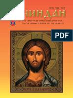 Lučindan br 38.pdf
