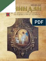 Lučindan br 39.pdf