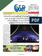 Myawady Daily 29-1-2019