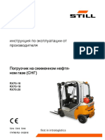 RX70_16-20_RU_012018_Manual_Web (1)