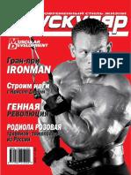 Muscular 1, 2006.pdf