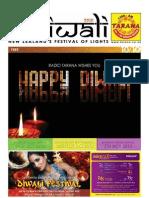 Diwali Paper 2010