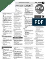Education_26-1.pdf