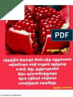 கோடை Spl.pdf