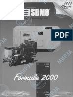 Brochure SDMO Generation 2000 English