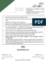 Math Sample Paper 12 12th