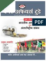 Hindi-DCAT-Oct-2017.pdf