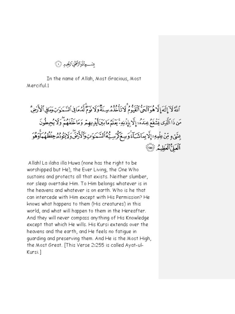 Essay On Quran For Men And Women Of Understanding أ و ل وا
