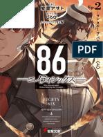 Eighty Six Vol 02