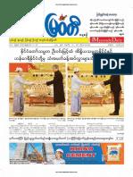 Myawady Daily 31-1-2019