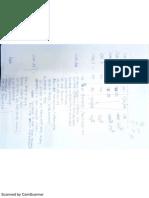 Carpentry Evaluation Form