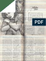 Mery dukh ki tujhey kia khabar by Ghazala Aziz.pdf