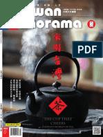 Taiwan Panorama 2019 Mar