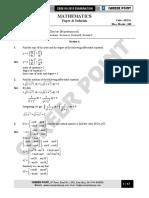 CBSE Board-XII Maths - 2015 _Eng