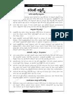 Current Affairs 2018 Telugu Bit Bank Download 27