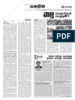 508th Samabima Sunday Edition