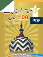 Hassama ul Harmain ky 100 Saal by Dr. Altaf Hussain Saeedi