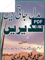 Badal Jati Hain Taqdeerain
