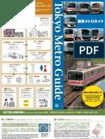 Tokyo Metro Guide