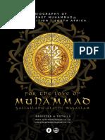 40 hadith on Prophet Muhammad (saw)