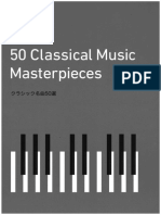 50 Classical Music Masterpiece