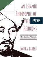 Introducing Alfarabi  2007.pdf