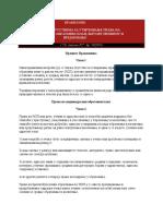 Novi-pravilnik-IOP.pdf