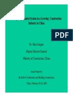 01-2002PPTChinaShen.pdf