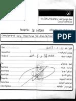 Zain Invoice