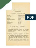 Curso Ruso
