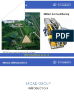 Broad Introduction 2014