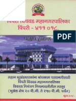 BP_book_2012.pdf