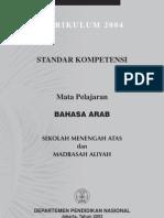 Bahasa Arab Kompetensi