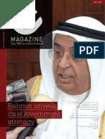 eMagazine 29-08-07