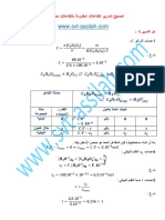 coracide-base.pdf