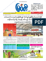 Myawady Daily 4-2-2019