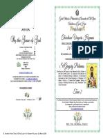 2019- 24 Mar-6trio-2lent-Tone 2 Ves Hymns -St Gregory Palamas