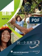 Catalog Chinese