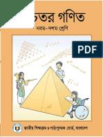 Secondary - 2018 - Class - 9&10 - Higher Math 9 BV  PDF Web .pdf