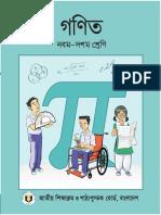 Secondary - 2018 - Class - 9&10 - Math 9 BV  PDF Web .pdf