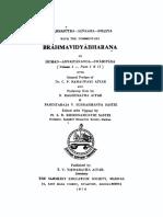 Brahma Vidya Abharana