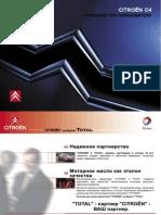 c4_ru_ed03-2006