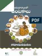 Millet Recipe Book-Telugu.pdf