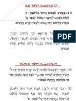 Daniel 9.24-27 - Hebraico Com SBL Hebew Fonte