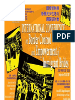 International Conference on Border Control and Empowerment of  Immigrant Brides/ 國境管制與新移民女性培力國際研討會